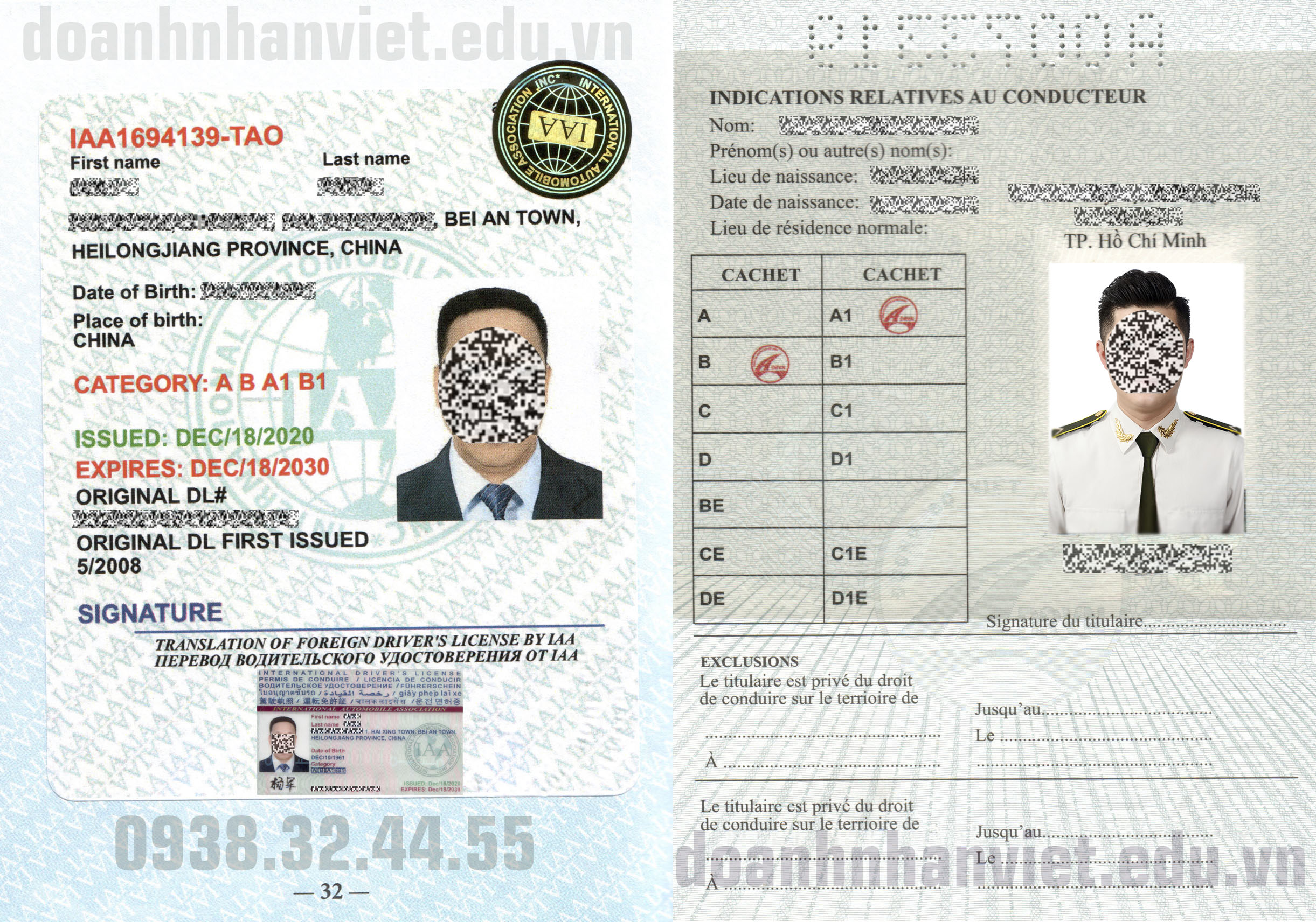 Các loại bằng lái xe quốc tế