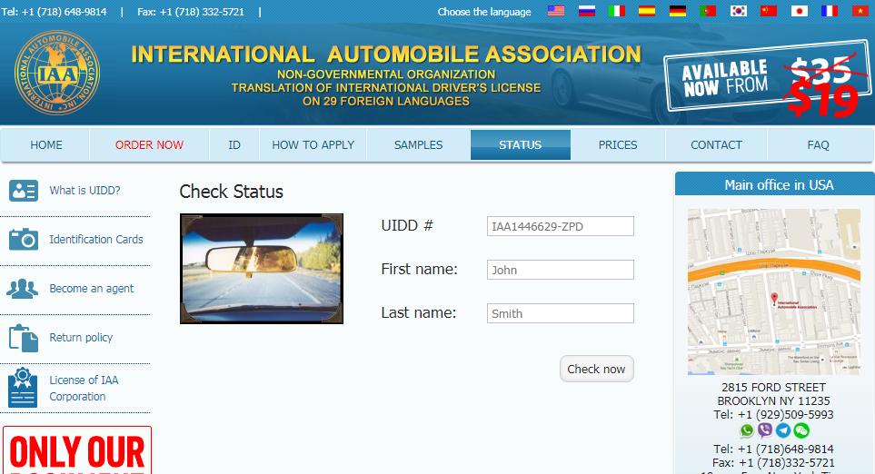 Kiểm tra bằng lái xe quốc tế IAA thật giả